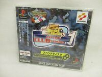 Dance Dance Revolution 2nd Remix APPEND CLUB 1 Brand NEW PS1 Playstation p1