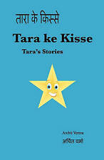 NEW Tara Ke Kisse: Tara's Stories (Hindi Reader: Level 2) (Hindi Edition)
