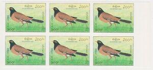 (F30-22) 1994 Laos 300K birds 6block imperforated (V)