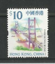 Hong Kong 1999 $10 ad alto valore definitivo SG, 986 U/M NH LOTTO 1591a