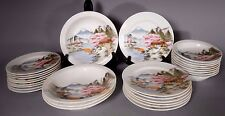 Lot 28 Japan Japanese Kutani Porcelain Mt Fuji & Cherry Blossom Plates & Bowls