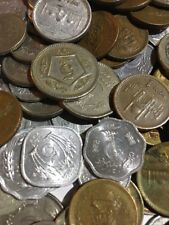 100 Gramm Restmünzen/Umlaufmünzen Pakistan