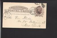 GEORGETOWN, DISTRICT OF COLUMBIA GOVERNMENT POSTAL CARD,1886, R/4.
