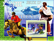 Guinea 2007 Olympic History, MNH, perf., 2004 Athens