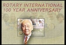 Micronesia 2005 -ROTARY INTERNATIONAL/100 YEAR ANNIVERSARY SOUVENIR SHEET MNH
