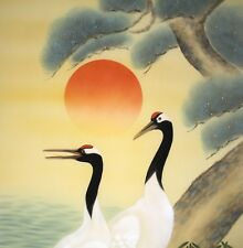 HANGING SCROLL JAPANESE KAKEJIKU | Cranes and Turtles Painting by Sourin #282