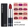 12 Color Waterproof Long Lasting Matte Liquid Lipstick Lip Gloss Cosmetic Makeup