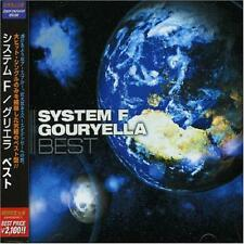 SYSTEM F / GOURYELLA = Best = Japan Release = TRANCE groovesDELUXE !!!