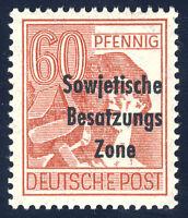 SBZ, MiNr. 195 a, tadellos postfrisch, gepr. BPP, Mi. 80,-