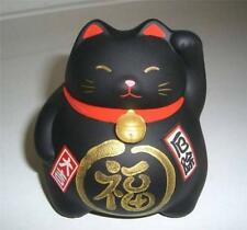 Japanese Ceramic Black Maneki Neko Lucky Cat Coin Bank #KT6-BC S-1614