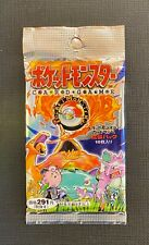 Pokemon Booster Pack Base Set Japanese Sealed and Unweighed