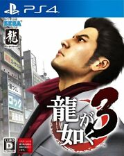 Yakuza 3 Ryu Ga Gotoku 3 PS4 Remaster Japanese version