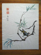 Rare & early Sumi-e bird painting by Rose Sigal Ibsen. Signed & dated 1979