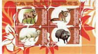 Carnivore Animals -  Sheet of 4  - SV0710