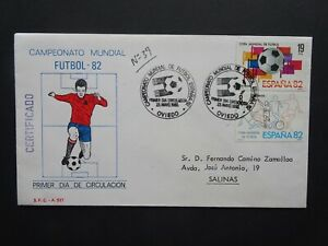 Spain Espana`82 football world cup official first day stamp cover