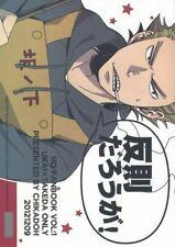 Haikyuu!! Doujinshi ( Ukai x Takeda ) Hansoku darouga! Chikadoh
