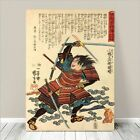 "Awesome Japanese SAMURAI SWORD FIGHT Art CANVAS PRINT 24x18""~ Kuniyoshi #224"