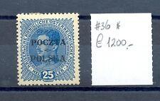 POLAND 1919  POLSKA OVERPRINT. MI# 36   CV € 1200  *  MH  VF