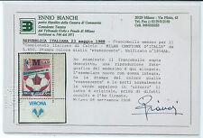 FRANCOBOLLI 1988 REPUBBLICA MILAN AZZURRO VARIETA' INTEGRO MNH D/7070