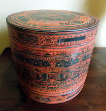 Antique Burmese Betal Nut Box 4 Section Fine Detail, 19th C Burma Carved Lacquer