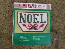 New listing Shillcraft Latch Hook Rug Kit Christmas Noel