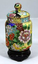 "Cloisonne Jar ""Thousand Flowers Pattern"" Gilded with Raised Relief (Carved Base)"