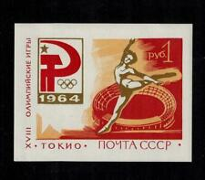Russia 1964  red Tokyo Olympics sheet  MNH fine