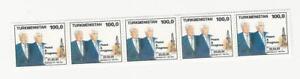 Turkmenistan, Postage Stamp, #32 Strip Mint NH, 1993 (p)