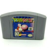 Yoshi's Story Nintendo 64 1998 N64 Authentic Tested & WorkingVideo Game Vtg