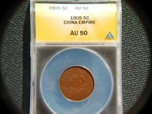 CASH062 China 1905 Empire 5  CASH ANACS AU50 Y-9; CCC-597; Duan-2468