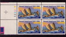 US USA Sc# 2080 MNH FVF PLATE # BLOCK Hawaii Statehood Polynesian Canoe Plover