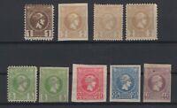 G129656/ GREECE / SMALL HEADS ATHENS PRINTING / LOT 1889 – 1999 MH – CV 270 $