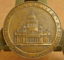 Médaille Russian Medal 勋章 Русская монета Russia medaglia medalla