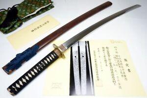 NBTHK Attested GUNTO: Japanese Military Katana Sword Sadashige貞重 Samurai Nihonto