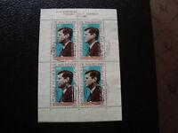 Mauretanien - Briefmarke Yvert Und Tellier Block N°3 Gestempelt (Z7) (A)