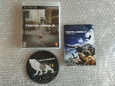 Tokyo Jungle PS3 NTSC-J JAPAN REGIÓN FREE