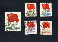 China 1955  C6 1ST Anniv of the PRC, Original Print Used, Complete 5V