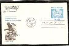 US SC # UZ3 Official Mail, Great Seal FDC. Artcraft Cachet.