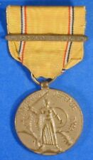UNITED STATES AMERICAN DEFENSE SERVICE MEDAL WITH FOREIGN SERVICE BAR      R8391
