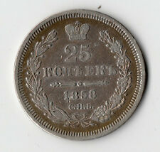 RARE MONNAIE ARGENT 25 KOPEK DE RUSSIE ( RUSSIA - URSS ) DE 1858 @ SILVER COINS