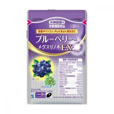 KOBAYASHI Pharmaceutical Blueberry & Acer maximowiczianum 60capsules 30days New