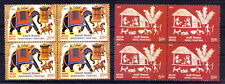 India 2012 MNH 2v Blk 4, Elephants, Shekhawati, Warli, Traditional Paintin -Ea13