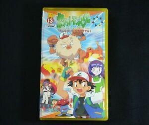 Japanese Pokemon Original Series Vol. 13 VHS Pocket Monsters Japan Free Shipping