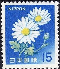 402 new animals and plants in Japan in 1966 DAVID: Daisy Daisy MNH