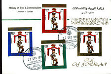 CORONATION OF KING ABDULLAH II SET & S/S 1999 JORDAN FDC