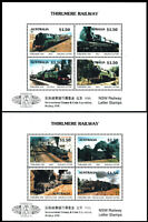 Australia 1995 Thirlmere Railway BEIJING set 2 local stamp miniature sheets MNH