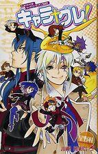 JAPAN D.Gray-man Character Ranking Book Chara Gure 2011