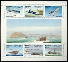 WWII STAMPS SHEET MNH 1995 MALDIVES 5OTH ANV. PEACE IN PACIFIC STAMPS AIRCRAFT