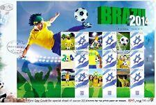ISRAEL 2014 FOOTBALL BRAZIL WORLD CUP NEYMAR & FRIENDS SHEET FDC