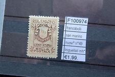 FRANCOBOLLI SAN MARINO N°49 NUOVI* MH* LINGUELLATI (F100974)